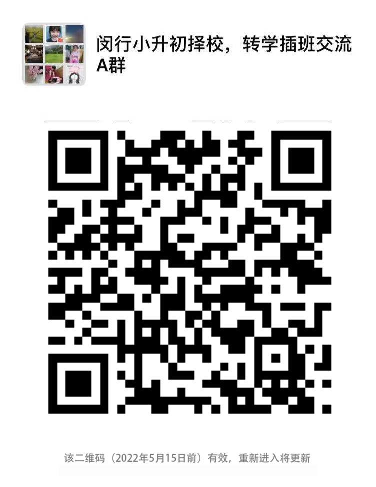 B0863045-6674-4E9B-BF1A-DE2E70BFECFB.jpg