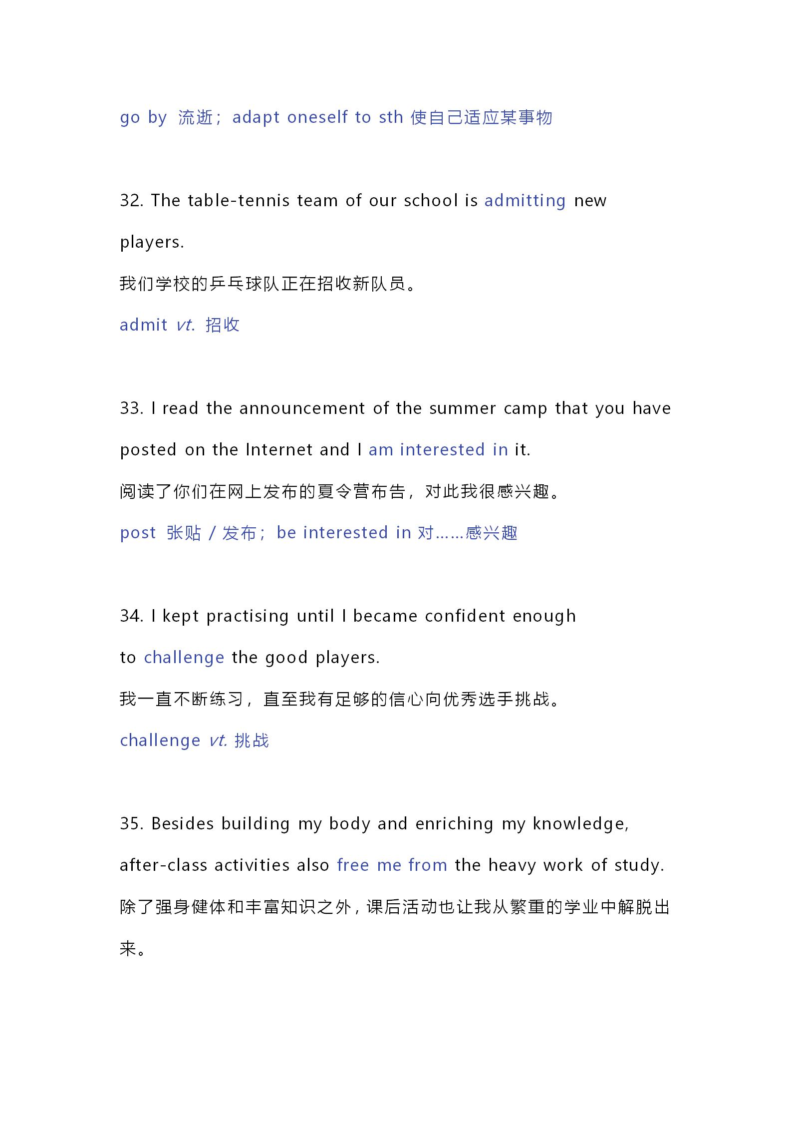 100个高考英语作文金句_08.png