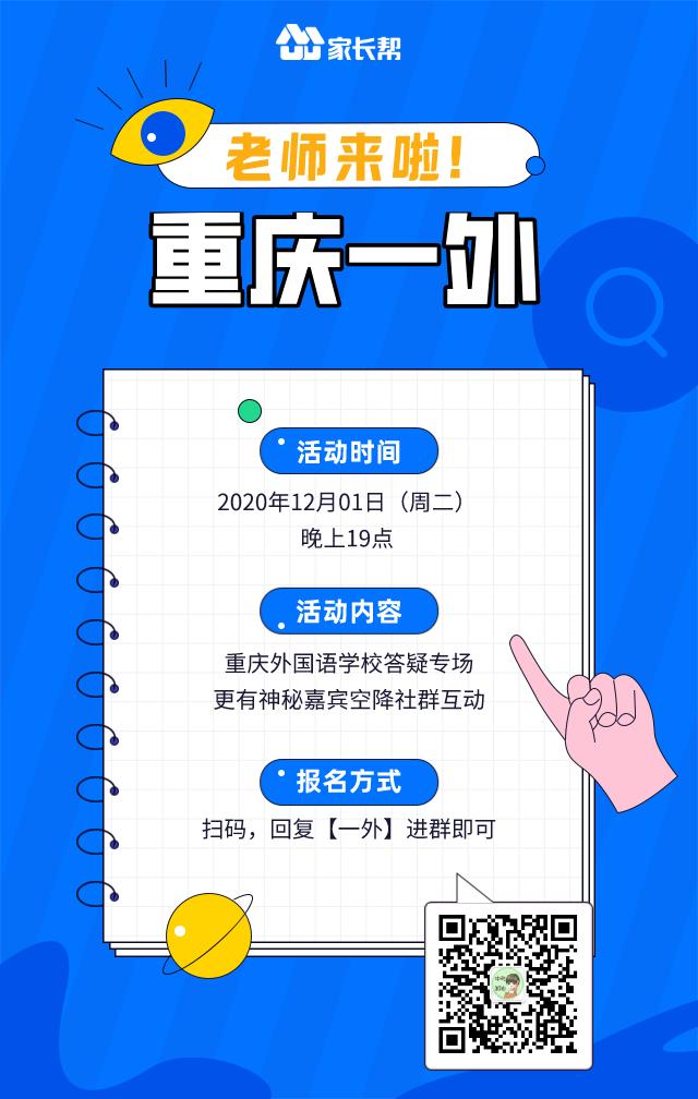 微微主任_手机海报_2020-11-26-0 (1).png