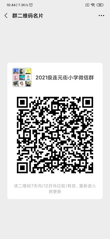 2020-12-09 10.45.30.jpg