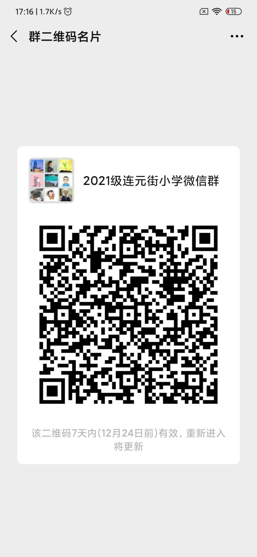 2020-12-17 17.17.07.jpg