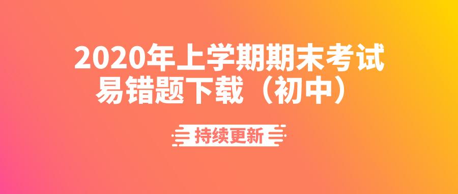 默认标题_公众号封面首图_2020-12-14-0.png