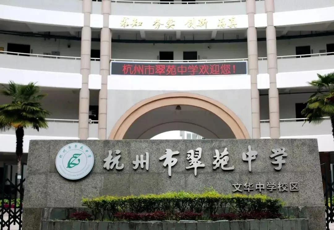学校2.png