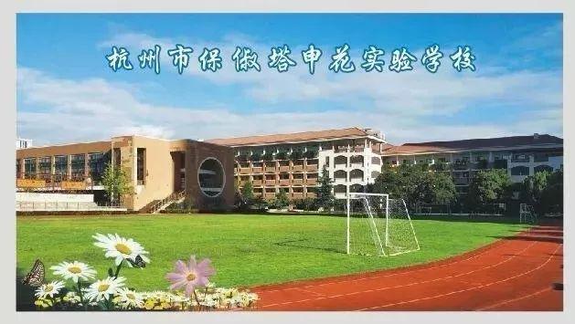 学校6.jpg