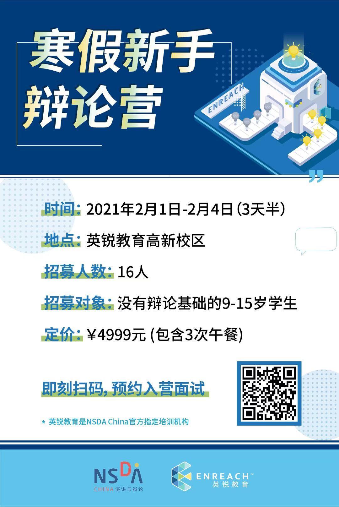 微信图片_20201125160636.jpg