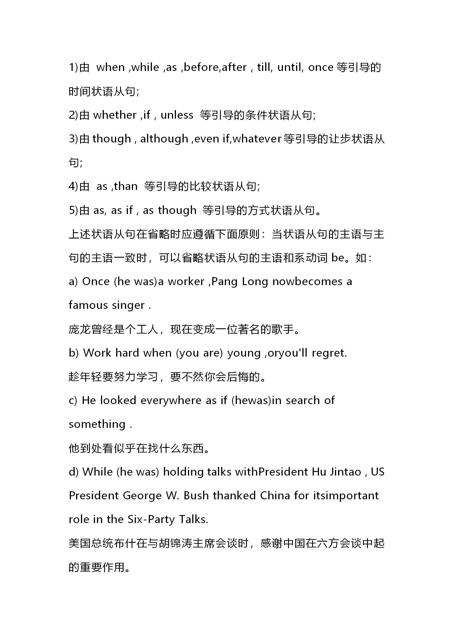 新建 DOCX 文档_03.png