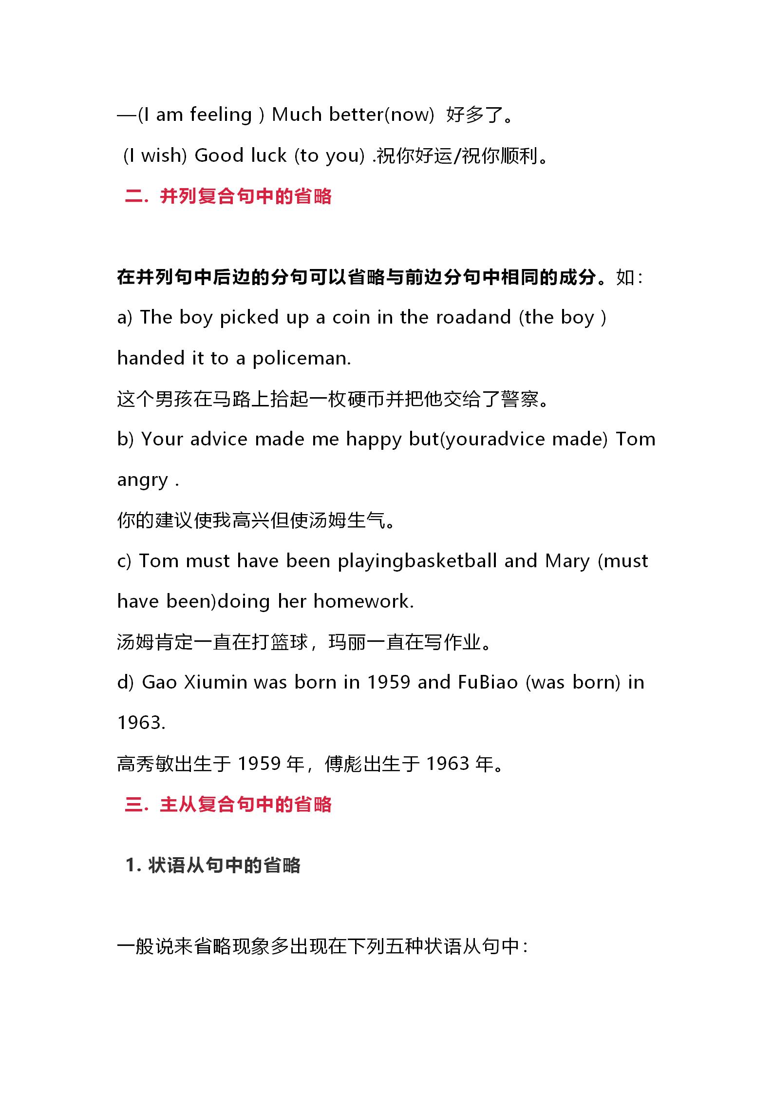 新建 DOCX 文档_02.png