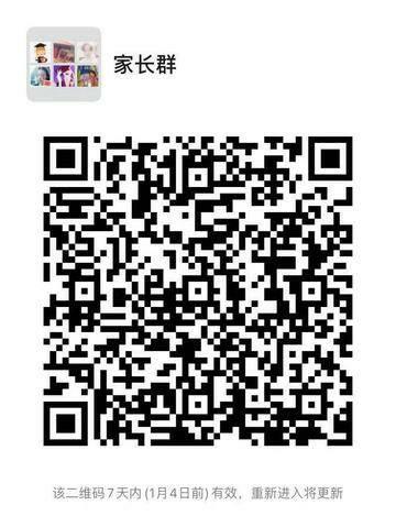 2021-01-02 11.13.55.jpg