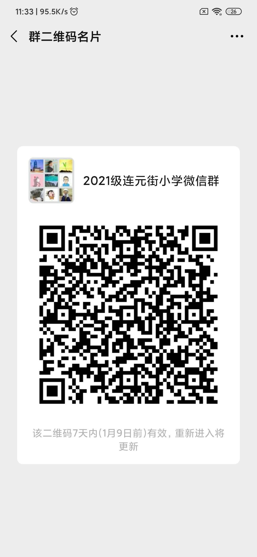 2021-01-02 11.34.21.jpg