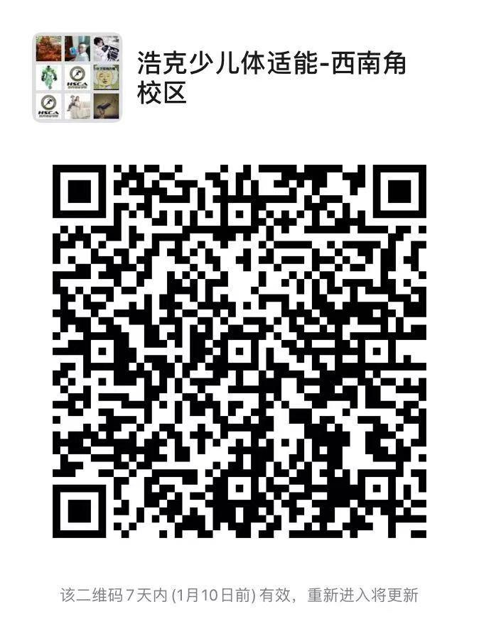 微信图片_20210103103846.jpg