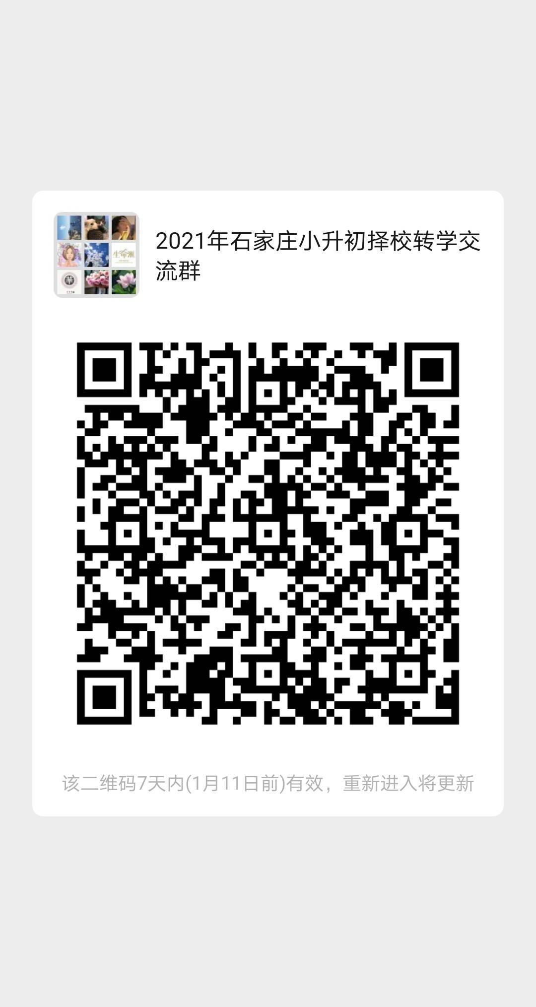 2021-01-04 09.14.32.jpg