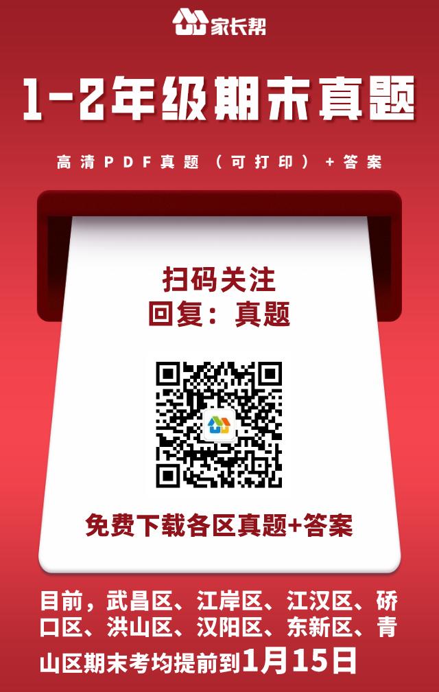 副本_未命名_手机海报_2021-01-12-0.png