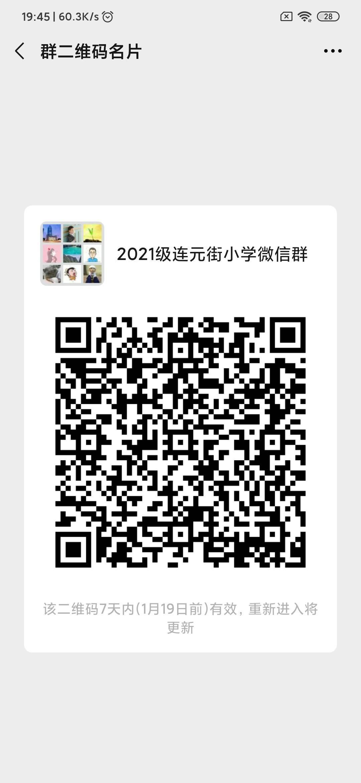 2021-01-12 19.45.26.jpg