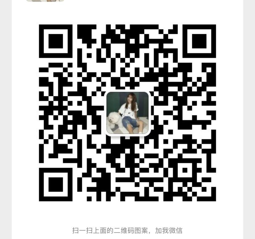 54655CC2-C736-47FC-A958-18620CACA180.jpg