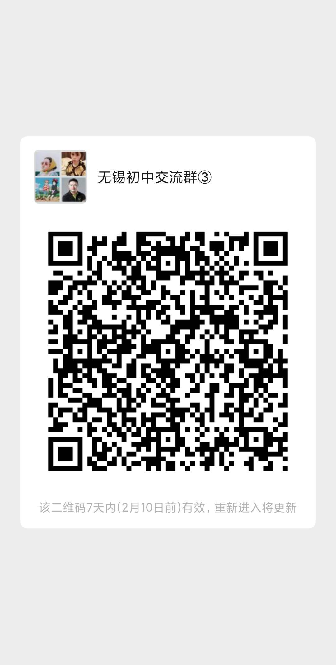 2021-02-03 14.33.51.jpg