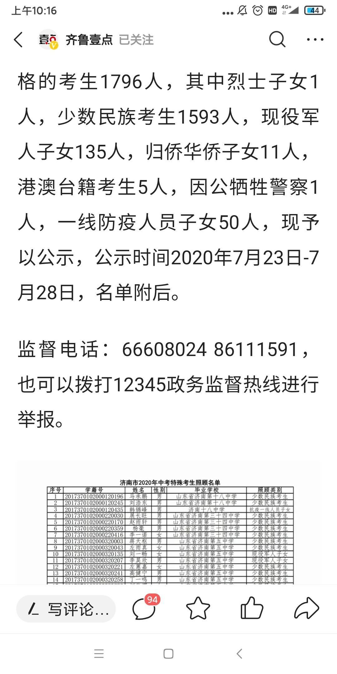 2021-02-07 12.53.40.jpg