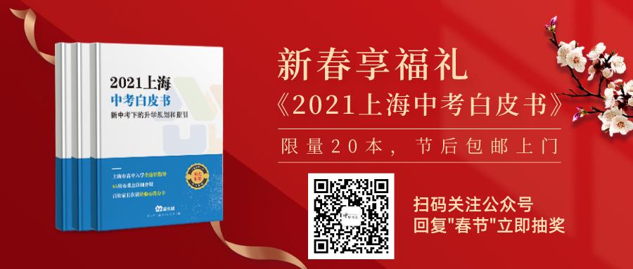 副本_未命名_公众号封面首图_2021-02-07-0.png