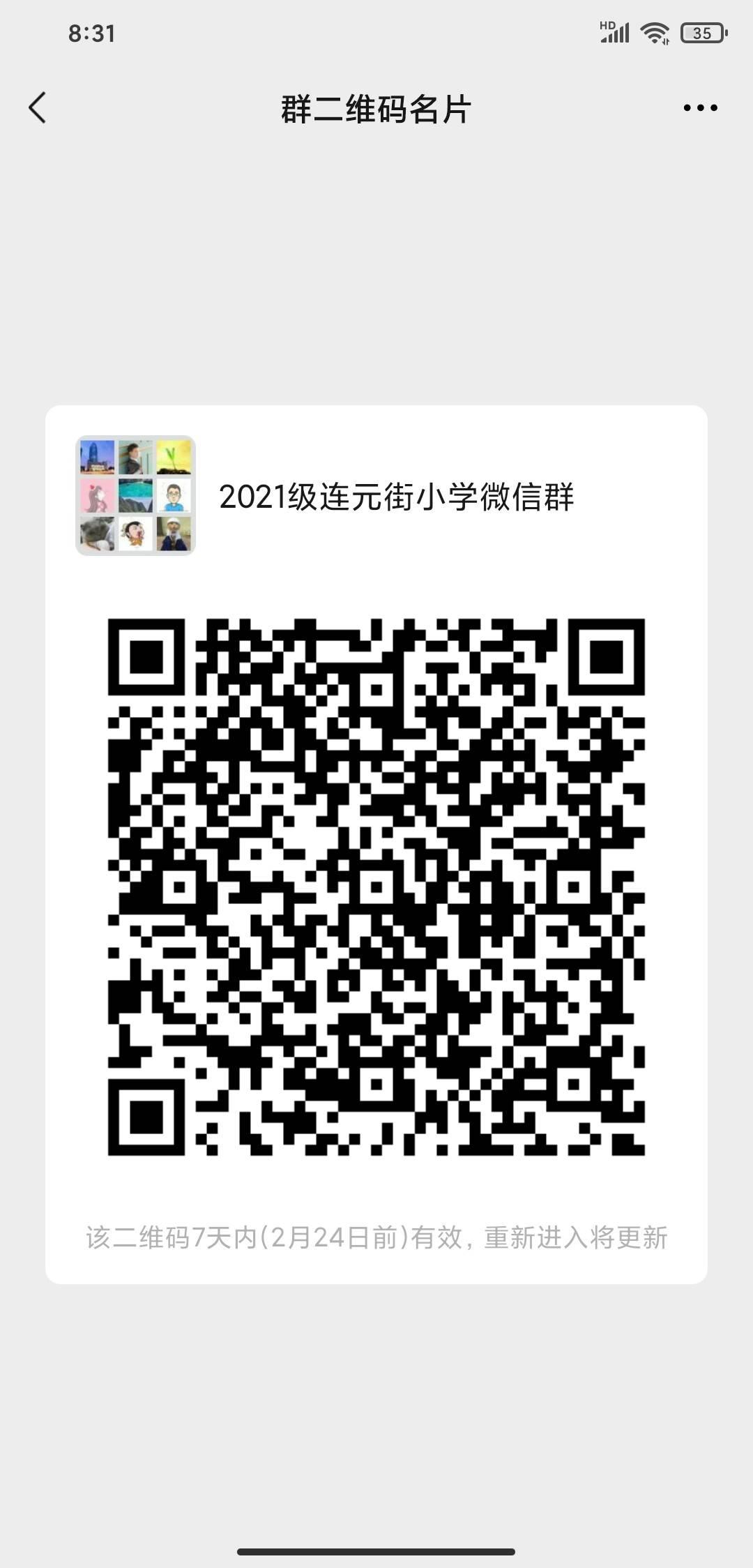 2021-02-17 08.33.48.jpg