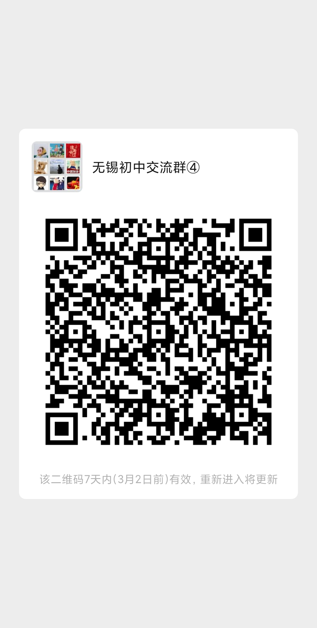 mmqrcode1614047258040.png
