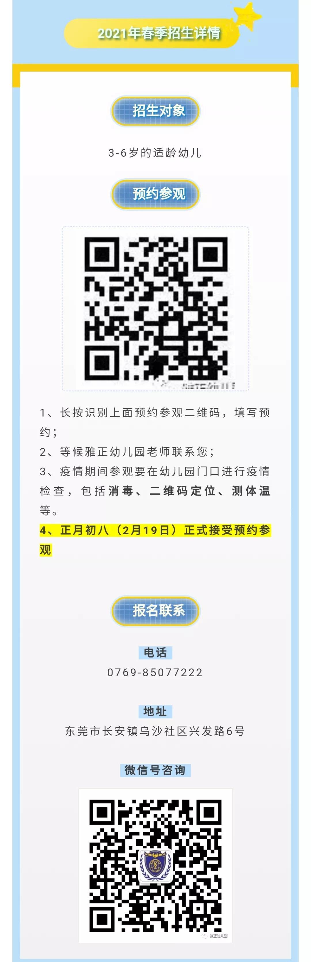 微信图片_20210223172021.jpg