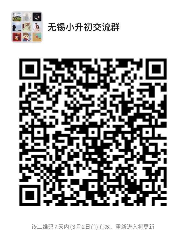 DA46BAE3-E09B-4B84-BB3A-03B2EE05F85B.jpg