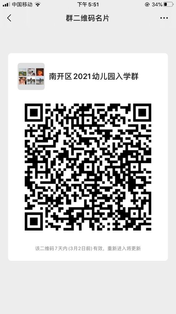 E2C4A355-54C1-473C-92F9-4913F77905B1.jpg