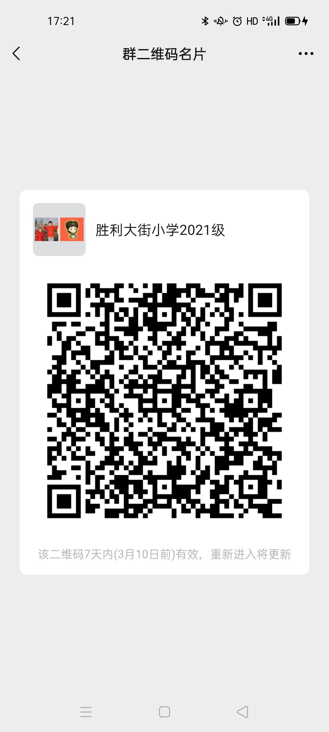 Screenshot_2021-03-03-17-21-46-99.jpg
