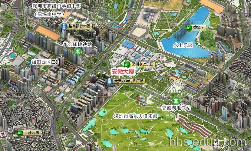 三维地图(下)