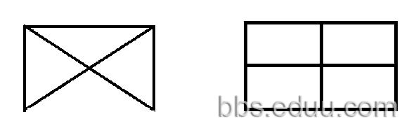 月27日题:一笔画   (答案)   第一题:   下面的图形可以一笔