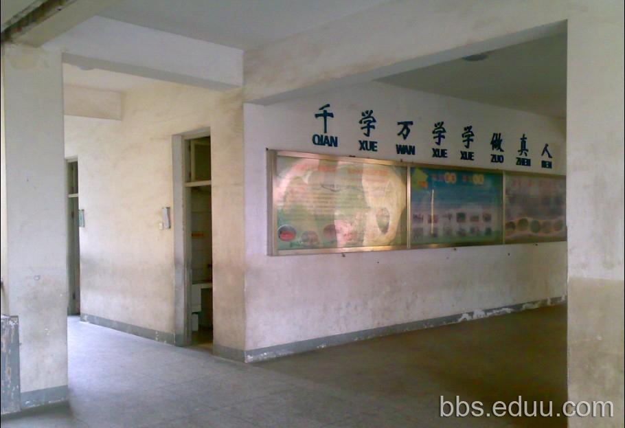 教室走廊瓷砖手绘图