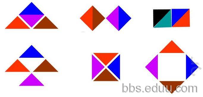 四个三角形的拼图.jpg