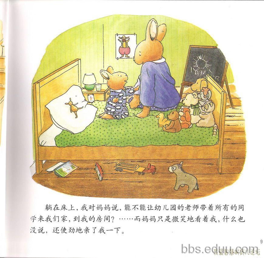 上海儿童绘本借阅