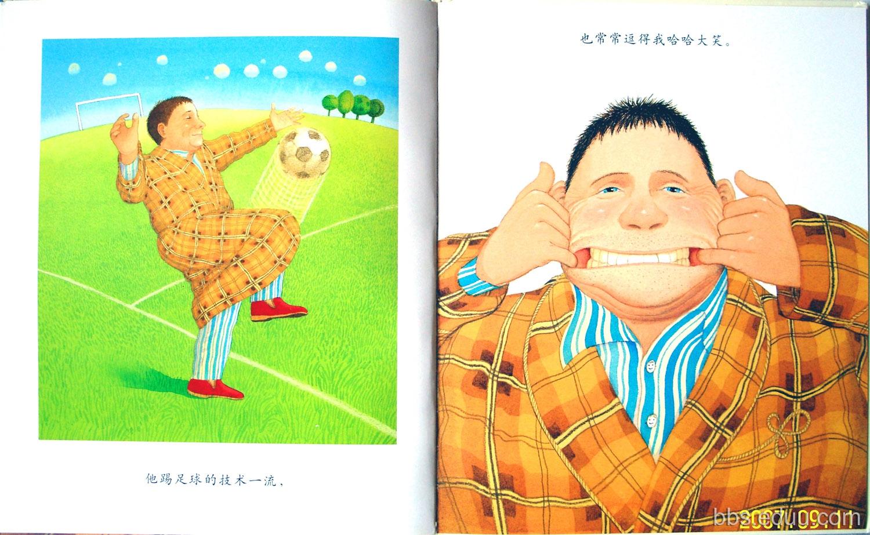 最好的幼儿百科 pdf